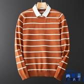 假兩件毛衣男韓版潮流襯衫領上衣條紋針織衫寬松【英賽德3C數碼館】
