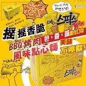 韓國 SPIX 搖搖香脆 BBQ 烤肉 風味點心麵 (20包入/盒裝) 400g 科學麵 點心麵 零食