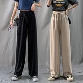冰絲寬管褲女春秋高腰垂感黑色寬鬆夏季薄款拖地休閒直筒墜感長褲