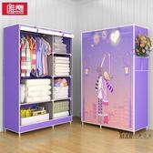 簡易衣櫃 簡易衣櫃經濟型布藝組裝衣櫃鋼管加固鋼架衣櫥折疊儲物櫃簡約現代XW 全館免運