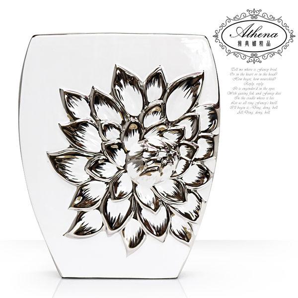 【雅典娜家飾】白底浮雕薔薇陶瓷鍍銀大平口花器-FB411