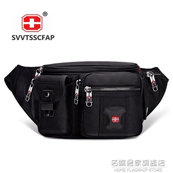 瑞士軍刀腰包男士多功能戶外運動胸包女士大容量旅行騎行收銀腰包 名購新品