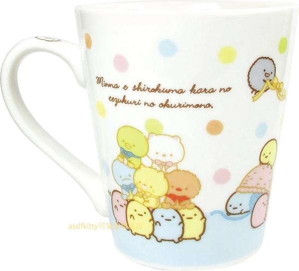 asdfkitty可愛家☆日本san-x角落生物玩偶陶瓷馬克杯-日本正版商品