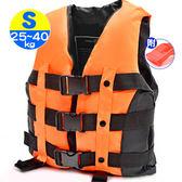 雙跨帶螢光浮力衣S(附口哨子)加厚兒童浮潛衣.專業浮力背心.救生衣游泳衣.漂流衣泳裝.浮板推薦