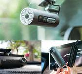 70邁無線行車記錄儀高清夜視停車監控單鏡頭汽車載新款迷你隱藏式HM 時尚潮流