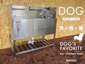 專業寵物 洗澡槽系列【空間特工】寵物洗澡  洗狗槽 不鏽鋼肥皂架 寵物美容 可訂製 DWMG11