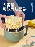 泡麵碗 不銹鋼泡面碗帶蓋小學生宿舍專用方便面碗筷餐具套裝單人飯碗上班 快速出貨
