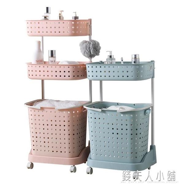 髒衣籃髒衣服收納筐家用放衣物的籃子簍衛生間裝衣婁 ATF
