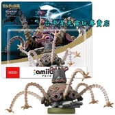 【現貨供應】Nintendo 薩爾達傳說 荒野之息 amiibo 守護者 古代兵器【台中星光電玩】