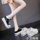包頭半拖鞋女2021年夏季新款網紅超火厚底內增高外穿帆布小白涼拖 小艾新品