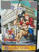 挖寶二手片-Y28-032-正版DVD-動畫【阿奇:解凍人】-國語發音