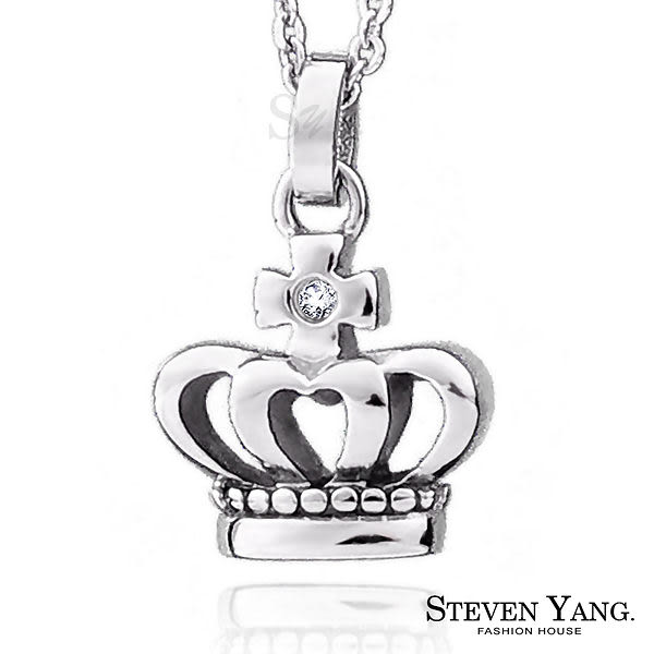 珠寶白鋼飾「女王之冠」鋼項鍊 不易掉鑽 皇冠 附鋼鍊 畢業禮物