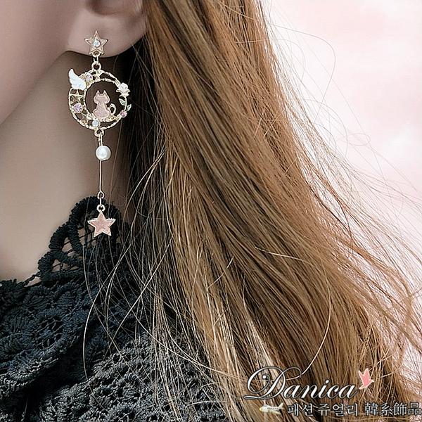 現貨 韓國少女夢幻浪漫甜美星星月亮貓咪水鑽垂墜耳環 夾式耳環 S93255 批發價 Danica 韓系飾品