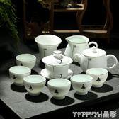 茶具  家用脂白玉瓷定窯亞光創意茶壺蓋碗茶海茶杯茶漏 晶彩生活