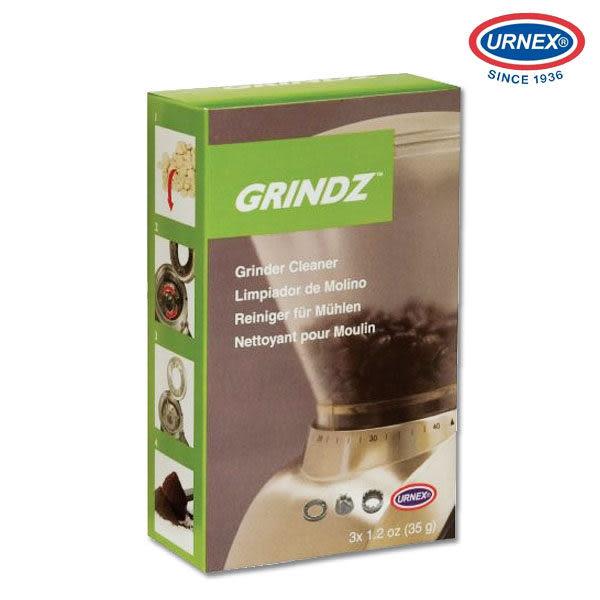 美國原裝 URNEX Grindz 磨豆機清潔錠/一盒3包