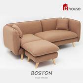 【DD House】沙發 BOSTON 日式簡約風L型布沙發