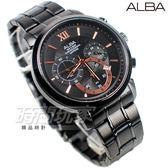 ALBA雅柏錶 台灣限量獨賣400只 三眼多功能計時碼錶 日期顯示窗 IP黑電鍍 男錶 AT3D23X1-VD53-X295SD