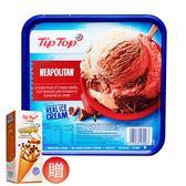 【歡慶大回饋】買義式經典三色再送鹽味焦糖巧克力冰紐角