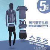 運動套裝女夏季健身房跑步服速干衣初學者休閒網紅瑜伽服夏天-Ifashion