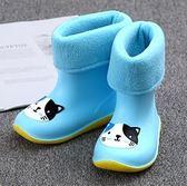 兒童雨鞋男女童防滑底寶寶雨鞋幼兒小孩水鞋四季通用 LQ1271『夢幻家居』