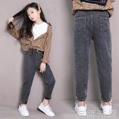 女童牛仔褲春秋新款韓版洋氣兒童洋氣褲子蘿卜中大童老爹褲潮 至簡元素