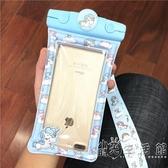 可愛獨角獸iphone6s手機防水袋蘋果Xs max卡通7P/8Plus掛脖繩通用 中秋節全館免運