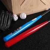 超硬加厚合金鋼棒球棍車載防身棒球棒打架武器家庭防衛用品棒球桿igo 衣櫥の秘密