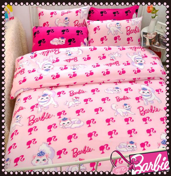 【Barbie】波斯公主貓-雪芙絨加大雙人床包被套四件組《Persian Princess《嫩兔粉》》