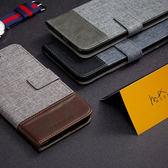 SONY XZ2 XA2 商務質感皮套 插卡 支架 手機皮套 保護套 皮套