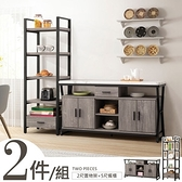 Homelike 維文仿石紋5尺餐櫃二件組-含組裝