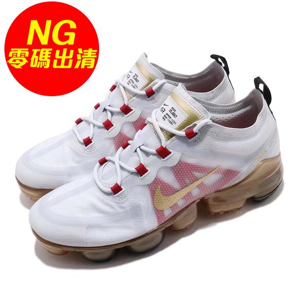 【US10-NG出清】Nike Air Vapormax 2019 CNY 白 金 左鞋頭發黃污點 慢跑鞋 男鞋【ACS】