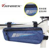 JINREX自行車包公路車梁包三角包輕型中短途騎行裝備上管包中管包「Top3c」