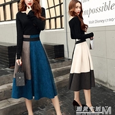 初秋女裝新款氣質輕熟風御姐女神范兩件套裝早秋洋裝子潮流