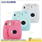 富士 Instax mini 9 mini9 即可拍 拍立得 平輸 一年保 立可拍