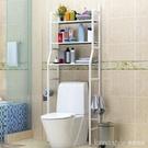 衛生間浴室置物架落地壁掛廁所洗澡洗手間臉盆架洗衣機馬桶收納架 LannaS YTL