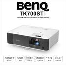 BenQ TK700STi 4K HDR...