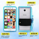 手機防水袋潛水套觸摸屏游泳包華為oppo/vivo通用蘋果手機殼拍照 小確幸