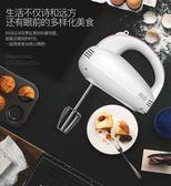 打蛋器電動家用小型手持自動打蛋機奶油打發器攪拌和面打蛋器電動  潮流衣舍