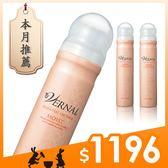 vernal 唯娜露 綿密噴霧化妝水-滋潤型 (240ml) 日本製