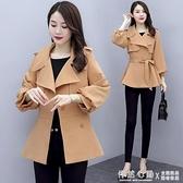 小個子風衣女短款2020年新款秋裝外套韓版寬松時尚氣質翻領矮春秋 怦然新品