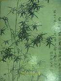 【書寶二手書T9/收藏_ZKG】匡時_2011/6/7_揚州畫派作品專場