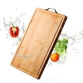 楠竹菜板家用案板廚房切菜板實心竹砧板切水果粘板搟面刀板 QQ25088『東京衣社』