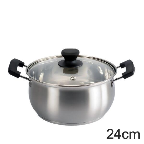 愛佳寶 304不鏽鋼 流線型湯鍋 (24cm)◎花町愛漂亮◎AB
