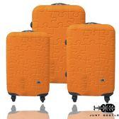 行李箱28+24+20吋 ABS材質 拼圖系列【Just Beetle】