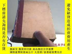 二手書博民逛書店AIRCRAFT罕見ENGINE MECHANICS MANUA