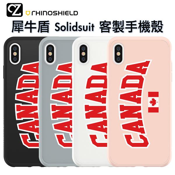 犀牛盾 Solidsuit 客製化手機殼 iPhone ixs max ixr ixs ix i8 i7 防摔殼 Canada Flag 2