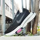 【現貨折後$4880】NIKE Air Zoom-Type N354 黑灰 男 紫米白 復古 氣墊 運動鞋 休閒鞋 CJ2033-003