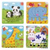 木質9片拼圖早教益智玩具兒童動物拼板玩具【步行者戶外生活館】