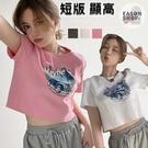 EASON SHOP(GQ1045)復古歐美卡通車子印花短版親子裝露肚臍合身貼肩圓領短袖素色棉T恤女上衣服內搭衫