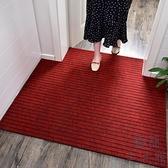 防滑墊進門地墊家用可裁剪廚房吸水腳墊門墊【極簡生活】